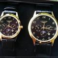 Đồng hồ đôi cặp GIÁ CHỈ 85K nam nữ CK, Tommy, Longines, Rolex, Movado
