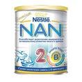 Sữa NAN , sữa Dê Vitacare hàng Nga tự xách tay giá rẻ nhất thị trường