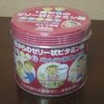 Vitamin cho trẻ biếng ăn của Nhật