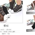 MS 13: Giầy thể thao sneaker Hàn Quốc, nhận bán sỉ và lẻ từ các trang gmarket, forevere 21, zaza Hàn Quốc