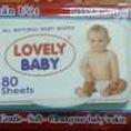 Giấy ướt Lovely Baby, 50k/3 gói...Nhanh chân nhé các bạn