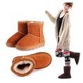 Boot cho mùa đông không lạnh. Click nhanh giá rẻ vô cùng