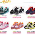 Shopping giày tết Nhận order giày NEW BALANCE từ Hàn Quốc