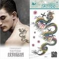Hình Xăm Đẹp Hình Xăm Dán Hình Xăm Tattoo Hình Xăm Chữ Dành Cho Nam.
