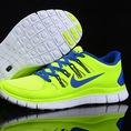 Topic 4: giầy thể thao NIKE FREERUN, AIRMAX siêu mềm siêu nhẹ chuyên chạy, đi bộ, tập gym, đi chơi,... HIROsport