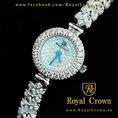Royal Crown Chính Hãng Lô hàng trợ giá 50% ngày 7/10/2014 số lượng chỉ có 16 chiếc