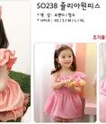 Váy, Đầm baby Hàn quốc, bán sĩ và lẻ từ các website Hàn quốc giá rẻ nhất