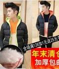 Áo khoác quảng châu hàng đẹp giá mềm, khoác dạ măng tô giá chỉ 470k