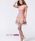 Váy Đầm Hàn Quốc Đẹp, Độc ,Lạ