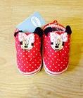 Bán buôn bán lẻ :Đồ sơ sinh xách tay Nhật ,giầy tập đi ,Set quà tặng sang trọng cho cho bé