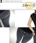 MS 30: Quần jeans Hàn Quốc, chuyên bán buôn và lẻ gmarket, dahong, ogage Hàn Quốc