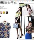 MS 8: áo sơ mi Hàn Quốc, nhận bán sĩ lẻ từ Gmarket, Dahong, , ogage, fashionplus.. Hàn Quốc giá cực rẻ