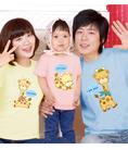 In áo gia đình, áo đôi, áo đồng phục theo yêu cầu, tặng thêm 1 áo bé khi đặt bộ áo gia đình