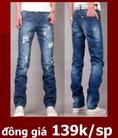 Đồng Giá 139k/ QUẦN: 1 giá duy nhất cho tất cả mặt hàng