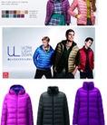 SHOPHUBI Áo lông vũ siêu nhẹ UNIQLO Nhật Bản giá tốt nhất Hà Nội Mẫu mùa đông mới nhất 2014 2015/Hàng thật 100% cam kết