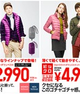Order Nhật Bản