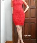 Tender shop bán hàng online chân váy, váy xòe vintage cực nữ tính