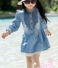 Sukids bán buôn quần áo trẻ em thời trang hàng thu đông cực hot mới về