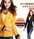 ÁO VEST NỮ bán buôn bán lẻ GIÁ GỐC trực tiếp từ Quảng Châu