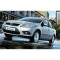 Đại Lý Bán Xe Ford Fiesta, Mondeo, Everest,Escape,Focus,Transit giá tốt nhất mọi thời điểm.
