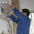 Dịch vụ bảo trì máy lạnh tại TP HCM, Bình Dương,