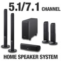 Sony SAVS350H 5.1/7.1 Channel Ready Speaker Package 990W, Two Floor Standing Speakers, Gold Tippled Speaker Terminals,