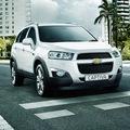 Giá xe Chevrolet captiva 2.4lt new 2014 giá ưu đãi nhất