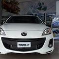 Mazda 3S AT giá TỐT NHẤT, Ưu đãi đặc biệt cho khách hàng ở tỉnh CỰC HOT tháng 2
