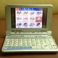 Hà nội bán kim từ điển gd 6000 v 1tr2