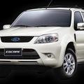 GIÁ BÁN XE FORD ESCAPE giảm giá ford escape 2 cầu, đại lí bán xe ford escape 5 chỗ số tự động 2.3