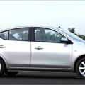 Bán Nissan Sunny XL 1.5MT 500 triệu