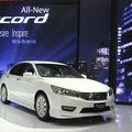 Honda ACCORD 2014 Tặng ngay những phần quà hấp dẫn khi mua tại HONDA oto HẢI PHÒNG