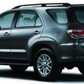 Toyota Fortuner 2.7 V 2014 Giá cực kì hấp dẫn tại Hải Phòng