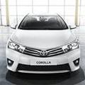 Toyota Hải Phòng Bán Altis 2014 Model hoàn toàn mới đủ màu, giá tốt nhất