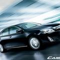 Bán Camry 2014, Altis 2014, Vios 2014, Yaris 2014, Innova..tại Toyota Hải Phòng