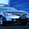 Bán Honda Civic Honda CR V