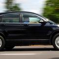 Cần bán 01 Honda CRV 2010 giao ngay