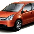 Nissan khuyến mãi Grand Livina 30.000.000 trong tháng 7 tại Nissan Tân Sơn Nhất
