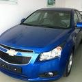 Chevrolet Bắc Ninh ưu đãi cho từng loại xe Khuyến mại từ 1 30/6