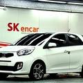 Bán Kia Morning 2013, 2012 đủ màu. Kia Morning nhập khẩu giá tốt ở Carmax Group