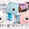 Siêu hot với máy ảnh Fujifilm instax mini 25 mini 50s 7s hàng có sẵn tại số 04 phố BÁT SỨ HN