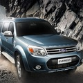 Ford Everest 2014, Everest 4x2 MT 2.5L 1 cầu số sàn, Everest 4x2 AT 1 cầu số tự động, Everest 4x4 MT 2 cầu số sàn