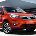 Renault QM5 koloes SUV,Renault samsung QM5 Neo hàng xuất mỹ giá không đối thủ cạnh tranh