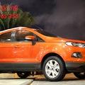 FORD Eco Sport Transit Focus Ranger Fiesta GIÁ cực TỐT tại PHÚ MỸ FORD..LICK NGAY để được ưu đãi lớn từ Phú Mỹ Ford