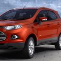 Giá Xe Eco sport TITANIUM Eco Sport TREND tại Phú Mỹ Ford SUV cỡ nhỏ giá tốt khuyến mãi nhiều Option cho xe