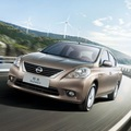 Nissan Sunny số sàn 1.5L giá 485 triệu