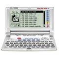 Kim từ điển GD730M, kim tu dien GD730M, kim từ điển giá thấp nhất Hà Nội