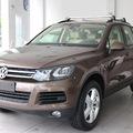Volkswagen Touareg dòng xe SUV hạng sang, đa dụng nhập khẩu nguyên chiếc.