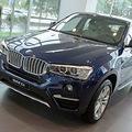 Hãng xe BMW Miền Bắc, BMW Long Biên Bán BMW X4 thế hệ mới, lần đầu tiên có mặt tại thị trường Việt Nam. Đăng ký lái thử.