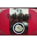 Hình ảnh: An cung ngưu hoàng Hàn Quốc trợ tim, chống đột quỵ, bồi bổ thần kinh, hỗ trợ huyết áp, tai biến, đột quỵ...